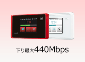 WX05 WIMAX
