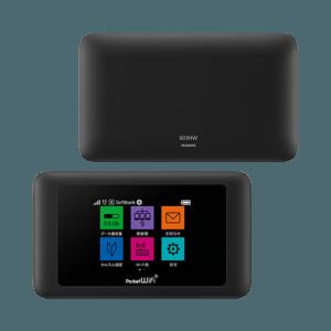 Ymobile-Pocket-WiFi-603HW